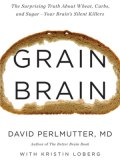 rbk-grain-brain-mdn